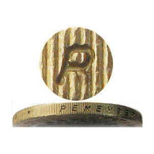 pmember coin misprinted remember coin